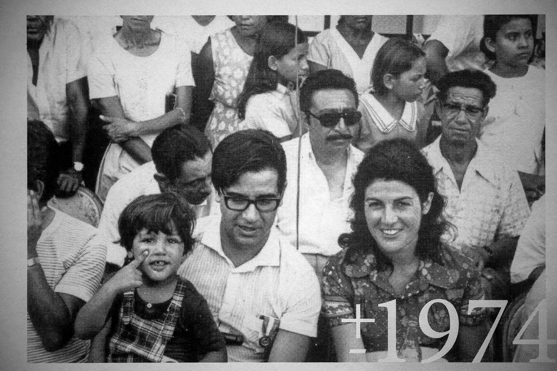 Archivo Fundación Guillermo Toriello