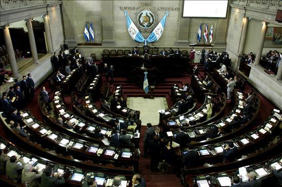 Fotografía del Congreso de la República.