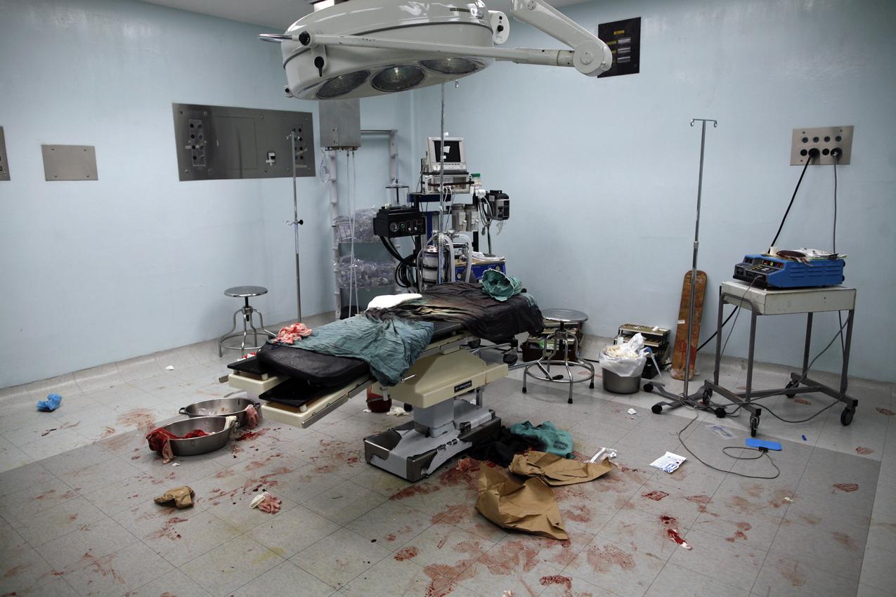 Roosevelt General Hospital Emergency Room
