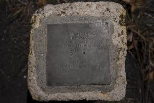 Parque Nacional Yaxha Nakun Naranjo. Zona nuclear reserva biosfera maya.