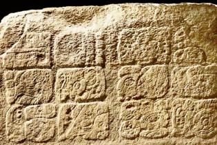 Fragmento de escalinata del sitio La Corona. Comprada y recuperada para el Estado por La Ruta Maya. Fotografía de La Ruta Maya.