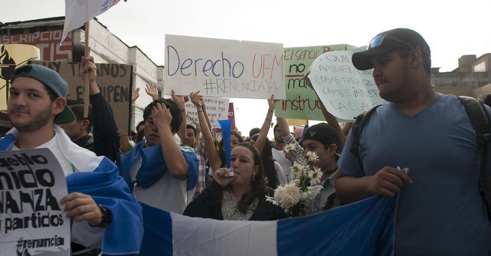 Estudiantes de la Universidad Francisco Marroquín.